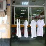 MedicalGhosts–Huizhou16.1