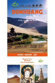 dunhuang-a-city-on-the-silk-road