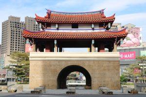 East-Gate